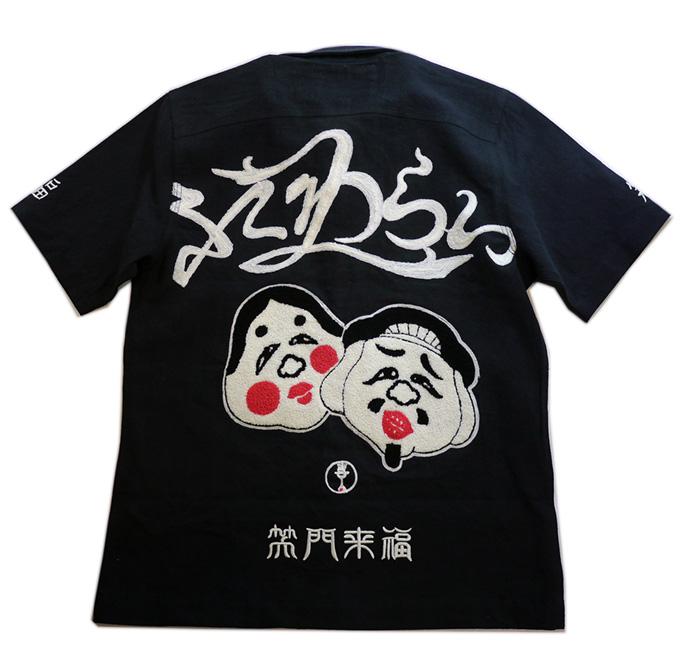 画像1: 喜人 KIJIN 福笑いシャツ   喜人 kijin 福笑い ワッペン シャツ