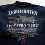 画像10: 粋狂 ナイロン ジャンパー [ ZERO FIGHTER ]  (10)