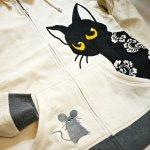 画像4: LIN (リン) [黒猫Lamy &ネズミEarl  ] ラミ&アール ジップパーカー 猫耳パーカー  ALP-75011 オフホワイト (4)