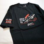 画像4:  粋狂 「疾風」  Tシャツ  SYT-197   抜染プリント ブラック (4)