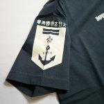 画像6:  粋狂 「幻の潜水空母」抜染プリント Tシャツ  SYT-193  ネイビー (6)