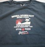 画像7:  粋狂 「幻の潜水空母」抜染プリント Tシャツ  SYT-193  ネイビー (7)
