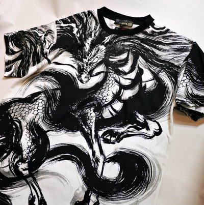 画像1: 絡繰魂  -中塚-   墨絵プリント Tシャツ 「麒麟」212843