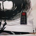 画像6: 絡繰魂  -中塚-   墨絵プリント アロハシャツ 「麒麟」212844 (6)