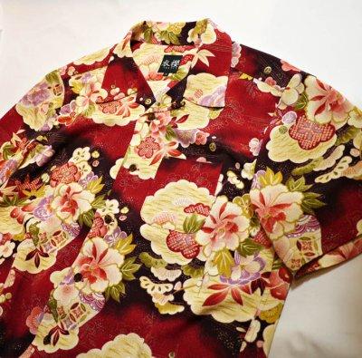 画像1: 衣桜  二越縮緬 アロハシャツ「 松竹梅 」 SA-1382(日本製)