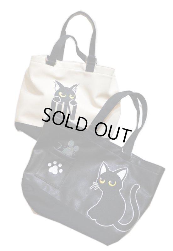 画像1: LIN (リン) 黒猫Lamy &ネズミEarl  PUレザー トートバック AL-7581 (1)