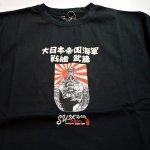 画像7:  粋狂  - SUIKYO - [ MUSASHI ] SYT-198   抜染プリント Tシャツ (7)