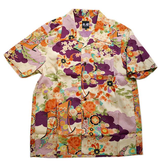 画像1: 衣桜  京都洛北友禅アロハシャツ「吉祥植物文様」 SA-1328(日本製) パープル (1)