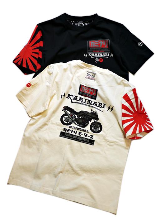 画像1: Kaminari カミナリ 「 IN THE WORLD,5 KAMINARI KATANA」  半袖Tシャツ KMT-218 (1)