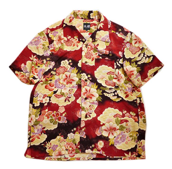 画像1: 衣桜  二越縮緬 アロハシャツ「 松竹梅 」 SA-1382(日本製)  (1)